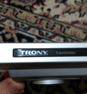 Дивиди TRONY