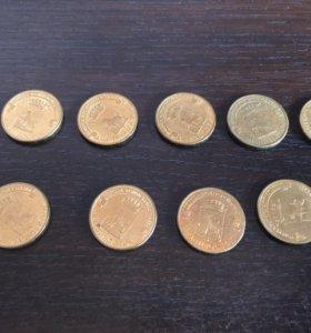 10 рублей Владивосток