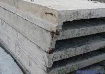 Плиты бетонные 1,5 на 6 м бу