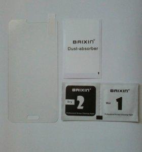 Протектор экрана (закаленное стекло) для телефона