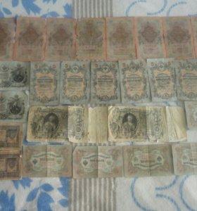 Банкноты 1900 - 1910 годов