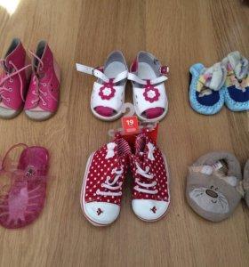 Обувь малышке