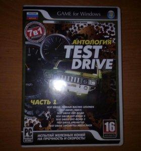 Диск Test drive