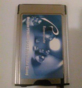 Продам Модем PCMCIA GPRS Rovermate Siong.