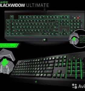 Клавиатура Razer BlackWidow Ultimate