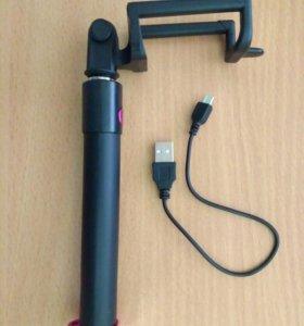 Bluetooth селфи-палка