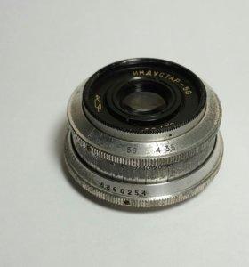 Обьектив Индустар 50 на 39 мм