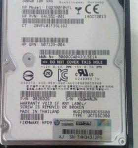 Жесткий диск hp 300 GB 10k SAS