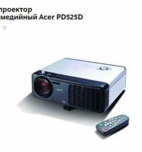 Видеопроектор и экран