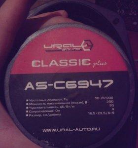 Ural AS-C6947