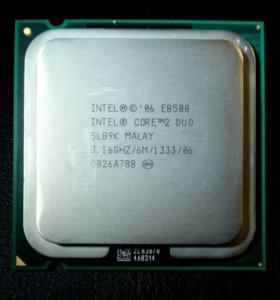 Процессор INTEL E8500 LGA775 с куллером