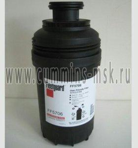 Фильтр топливный Fleetguard FF5706