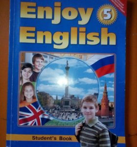 Учебник Enjoy English 5 класс