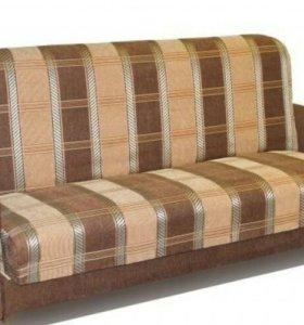 Перетяжка диванов. Цена за все.