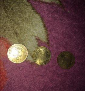 Монеты города воинской слав