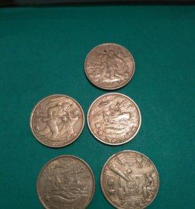 2-х рублёвые монеты