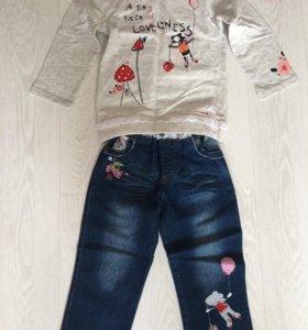 Новый Комплект лонгслив 🐭 + джинсы 👖