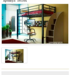 Кровать-чердак и лестница комод и матрац