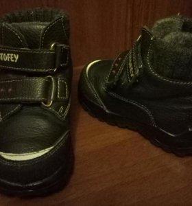 Ботинки Kotofey, 21 размер, демисезон