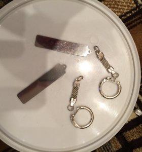 Заготовки для брелоков