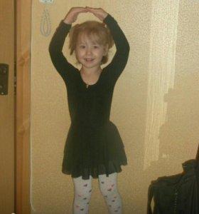 Боди юбка чешки для танцев