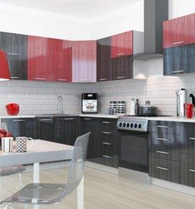 Кухня модульная Титан МДФ Чёрный/Гранатовый Стрипс