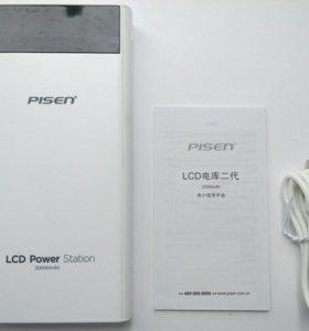 Pisen power bank 20000mAh