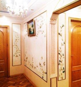 3 комнатная квартира 80м