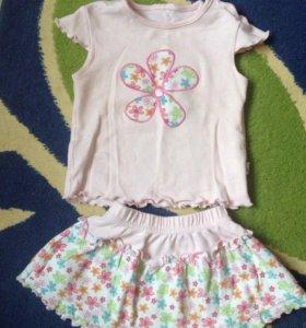 Костюм ( футболка и юбка)