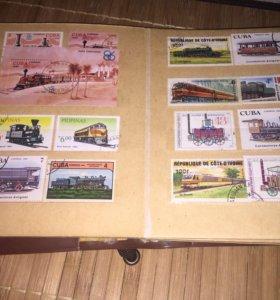 Почтовые марки, набор