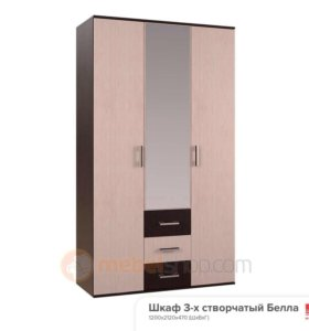 Шкаф Белла с 3 дверями