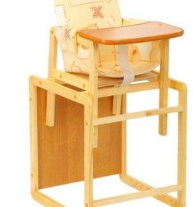 Новый детский стульчик для кормления(от склада)