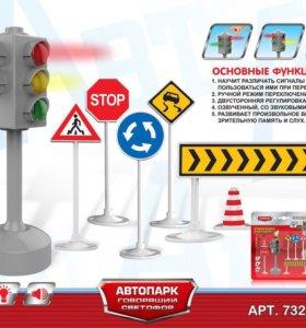 Набор дорожных знаков новый