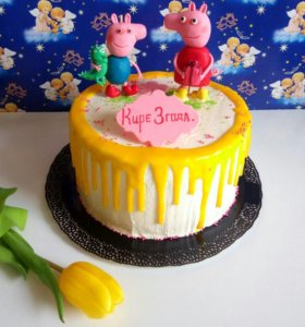 Тортик на заказ.