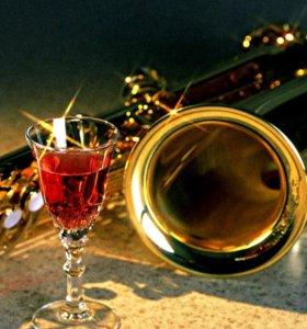 Красивые профессиональные минусовки для саксофона.