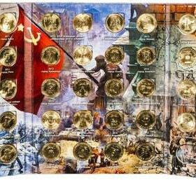 Полный комплект монет 10 рублей серии ГВС 55 монет