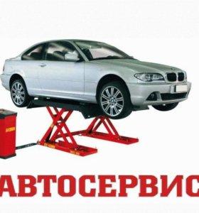 Автосервис круглосуточно Нефтеюганск