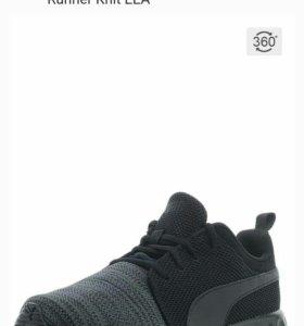Новые кроссовки артикул pum1