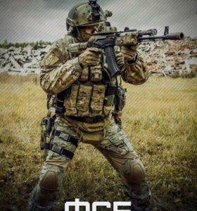 Военная отрибутика