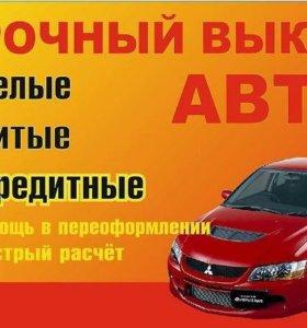 Импортные и отечественные авто