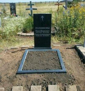 Облагораживание могил