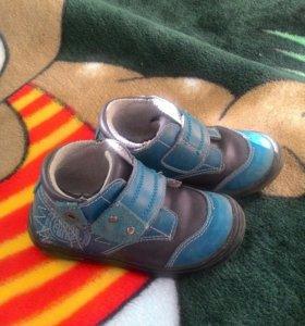 Ботинки детские,натуральная кожа