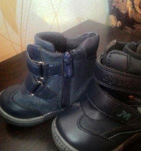 Ботиночки на осень-весну