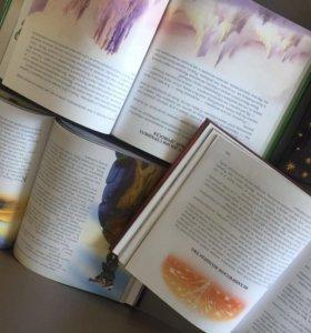 Прекрасные книги для детей