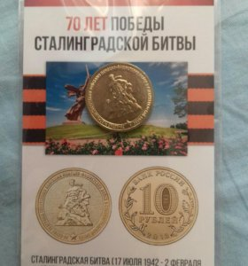 Монеты гвс, биметалл