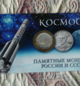"""Альбом для монет """"Космос"""""""