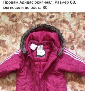 Детская куртка Адидас оригинал