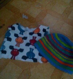 Одежда на месячного ребенка