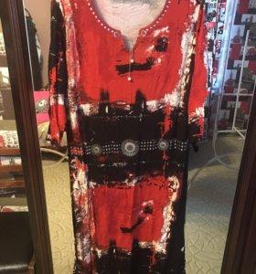 Платье Dolce Bella 52 размер