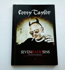 Книга Кори Тэйлора из гр.Slipknot